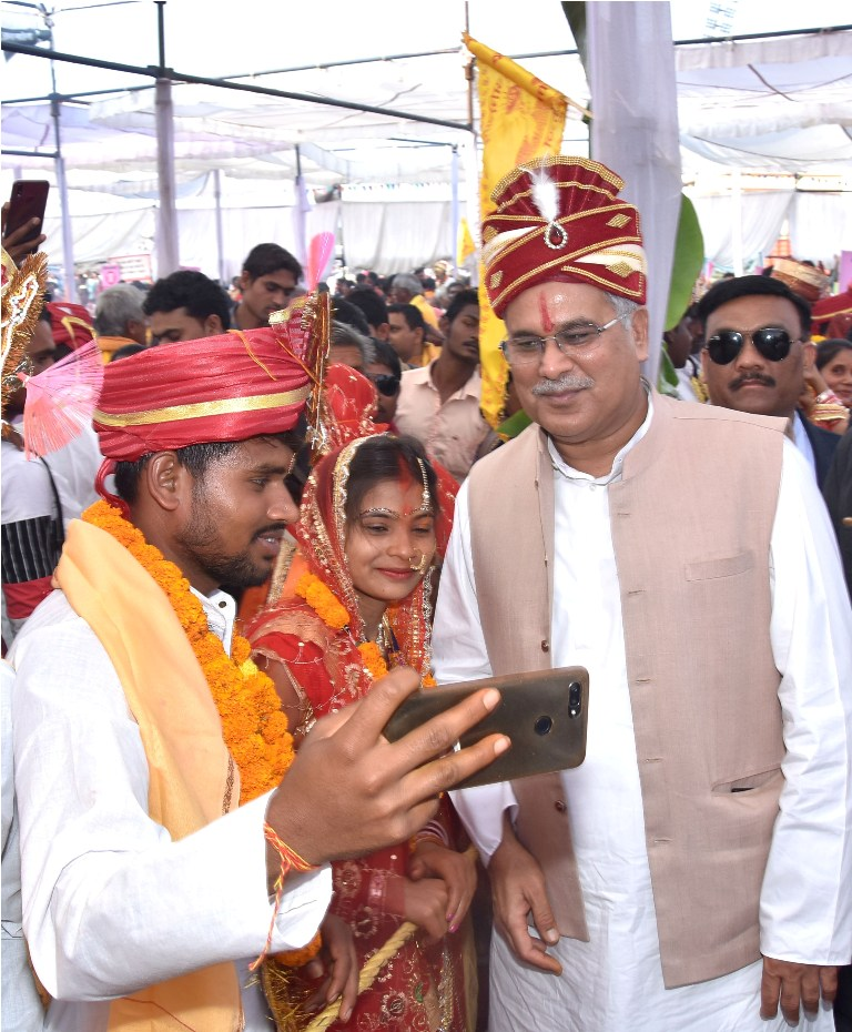 Competition to take selfie with Chief Minister