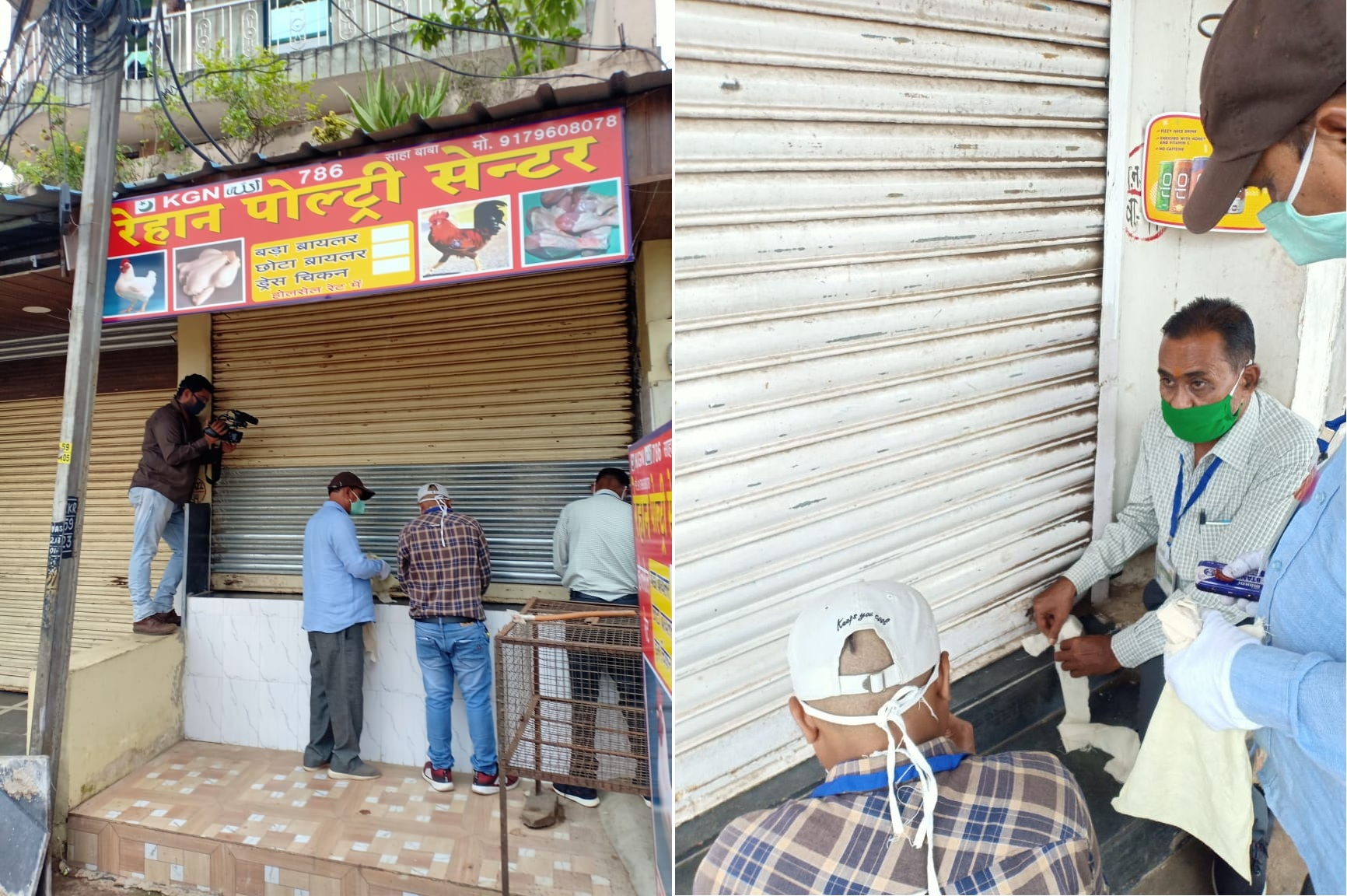 Municipal corporation breaks lockdown and sealed shops to keep shops running