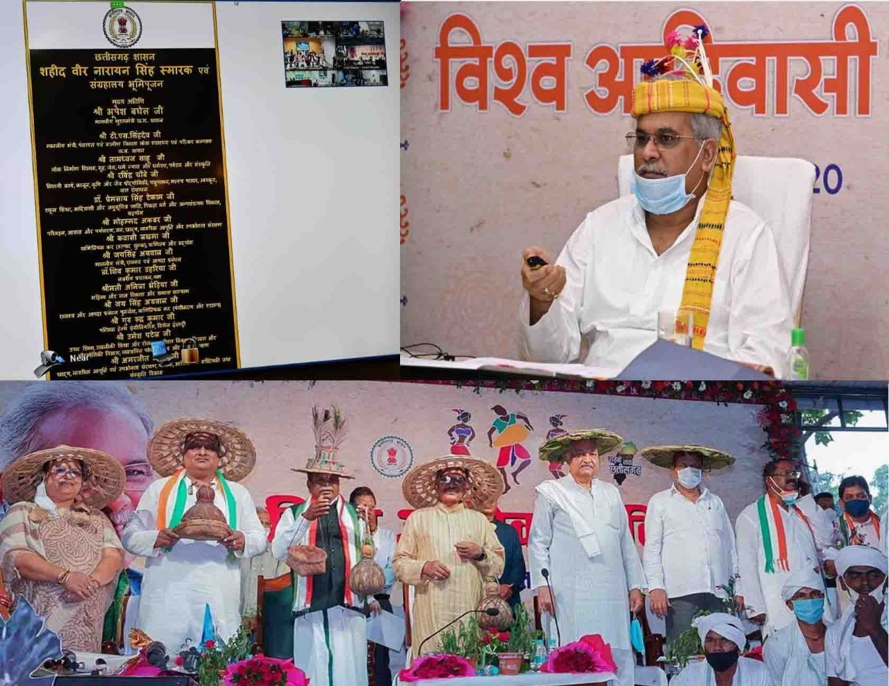 Chief Minister inaugurates e-foundation stone of Shaheed Veer Narayan Singh Memorial and Manav Museum