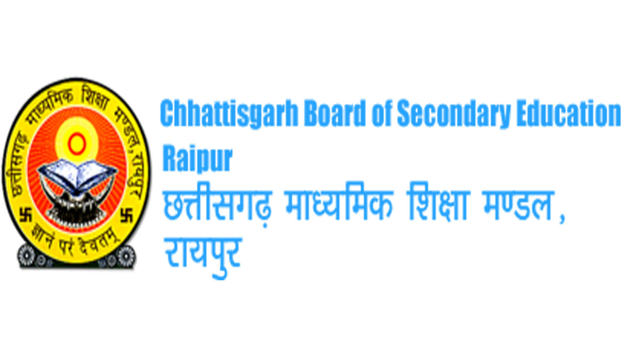 Complementary and Opportunity Examinations of Board of Secondary Education Board from 28 November