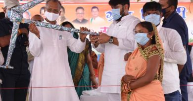 Home minister inaugurates village Bhimbhori sub tehsil, implementation of Chief Minister's announcement