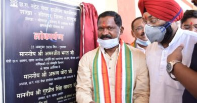 Minister Shri Amarjeet Bhagat inaugurated the newly constructed food warehouse