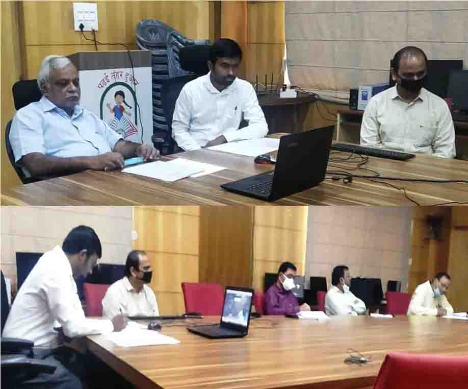 Webinar concluded regarding implementation of new National Education Policy