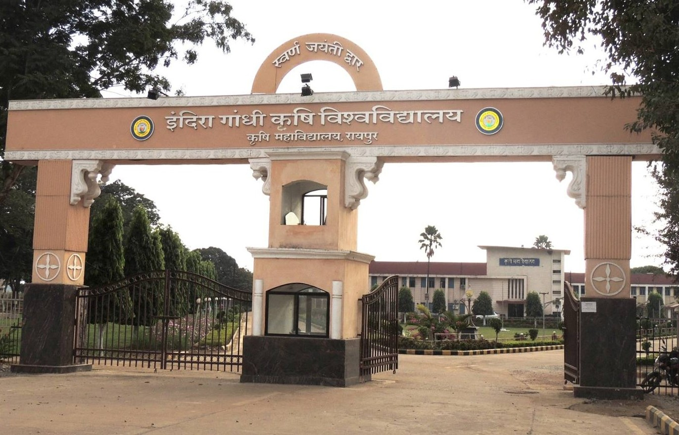 Counseling for admission in management quota seats in agricultural colleges from November 12