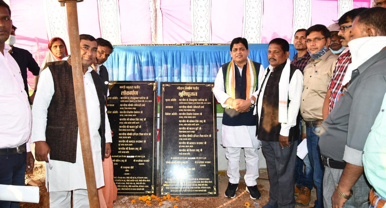 Development works are getting momentum in the state under the leadership of Chief Minister - Dr. Shiv Kumar Dahria