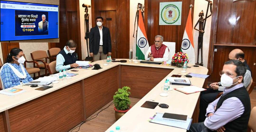 CM inaugurated website of ACB and State Economic CIB on the occasion of World Corruption Prevention Day