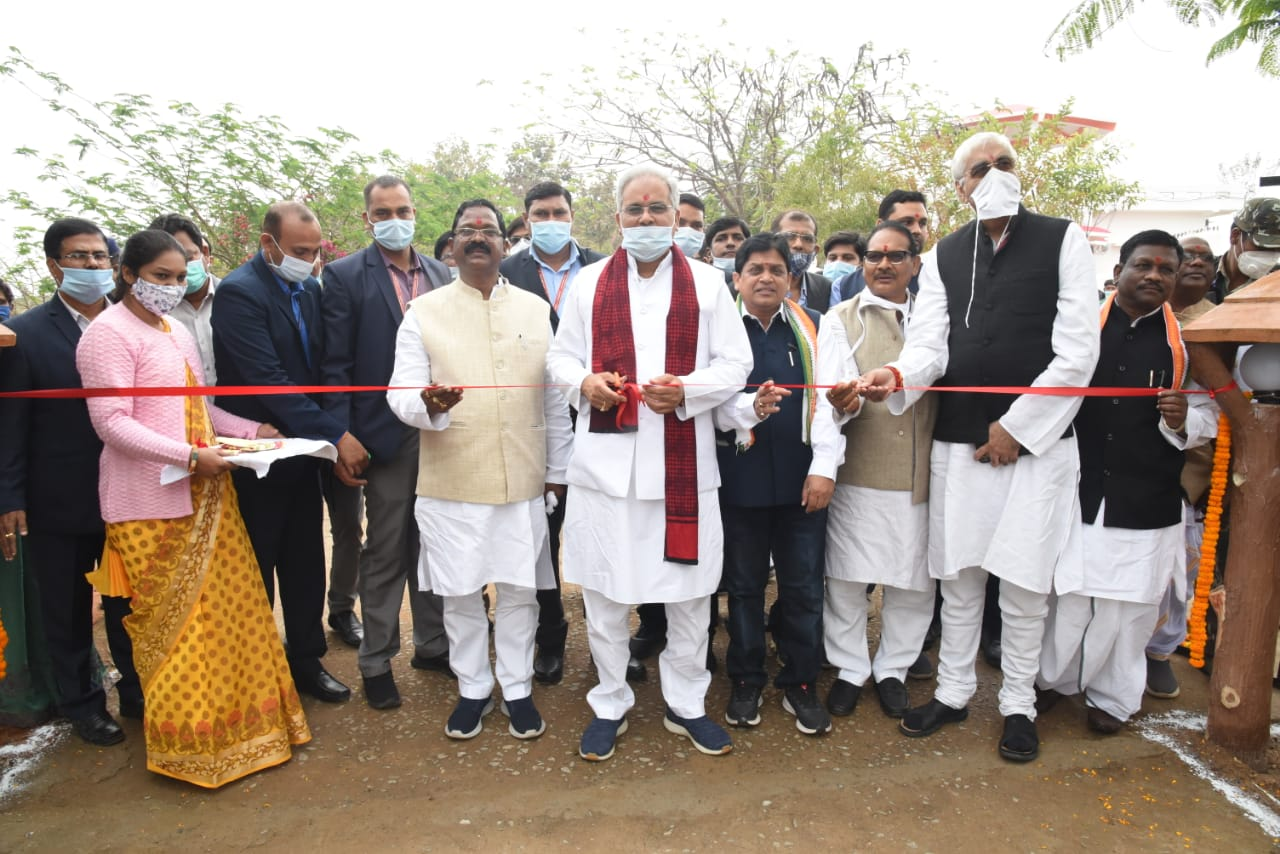 Chief Minister inaugurated Oxygen Park
