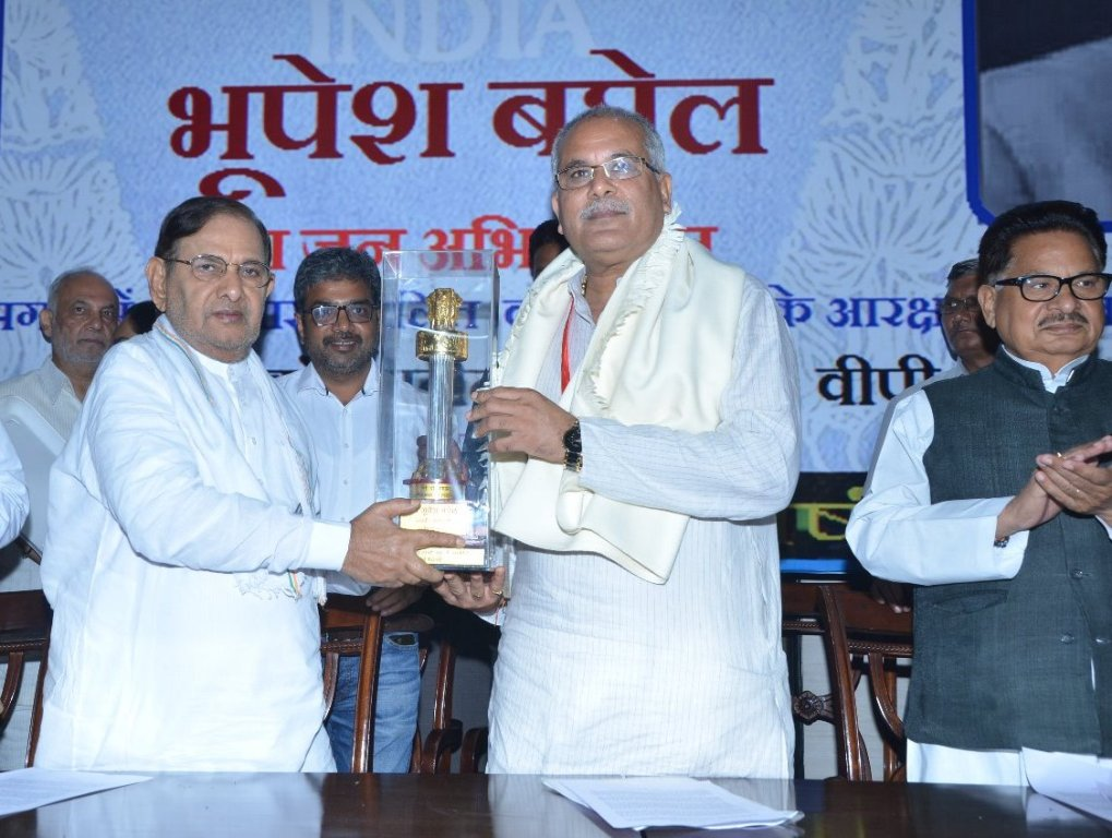 The government of India praised the achievements of Bhupesh Baghel Government of the state