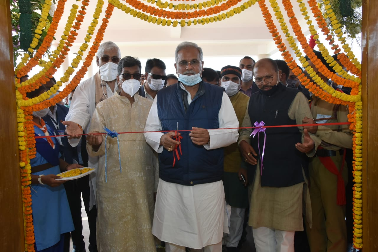 CM Mr. Bhupesh Baghel inaugurated the furnished Government District Library Building at Pendri.