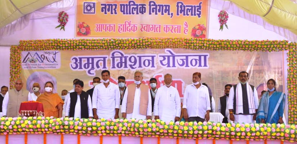 Every household in Bhilai and Risali will get pure drinking water