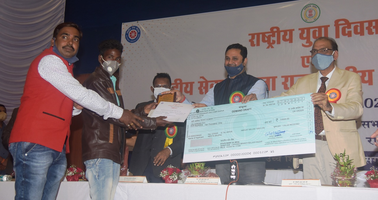 Functions of National Service Scheme important for villagers - Minister Shri Umesh Patel
