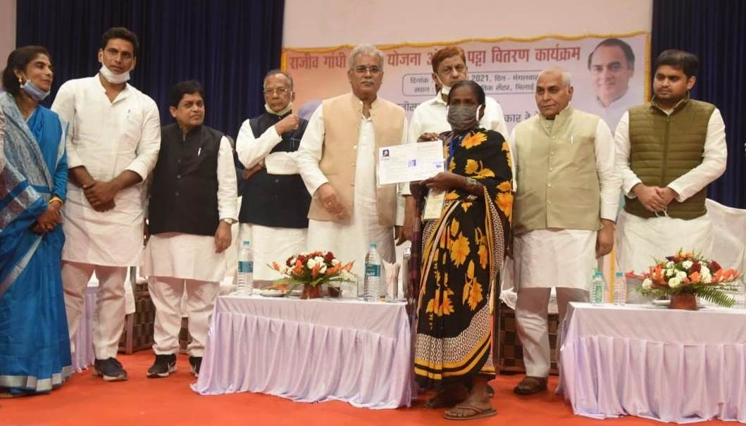 Settling the homeless is our priority - Mr. Bhupesh Baghel