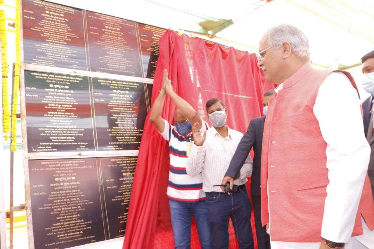 Chief Minister inaugurated and laid foundation stones of works worth Rs 158 crore
