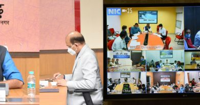 Chief Secretary reviewed important plans in Collector Conference