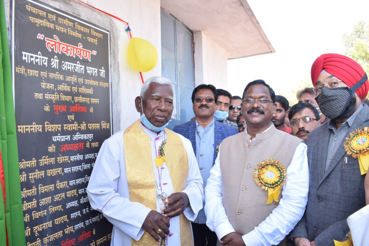 Food Minister Shri Bhagat inaugurated the community building involved in the boy Jesus pilgrimage