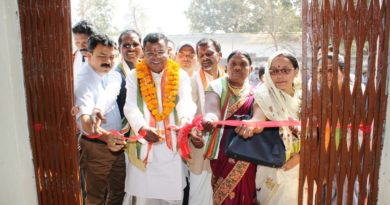 Minister Shri Kavasi Lakhma inaugurated District Cooperative Central Bank in Chhindgarh