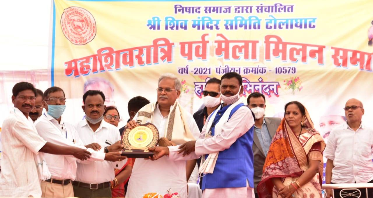 Fishermen will also get loans and other facilities like farmers - CM Bhupesh Baghel