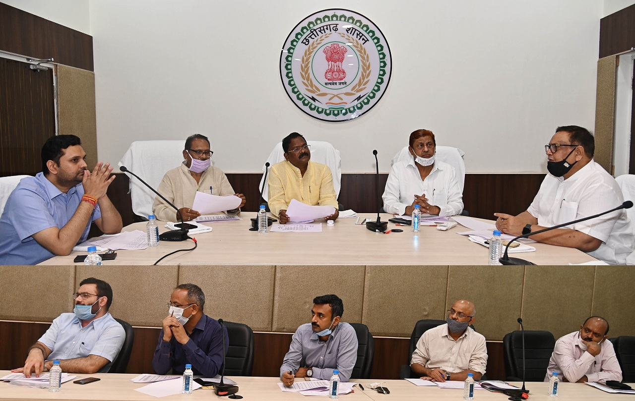 Review of e-auction of paddy in the meeting of ministerial sub-committee