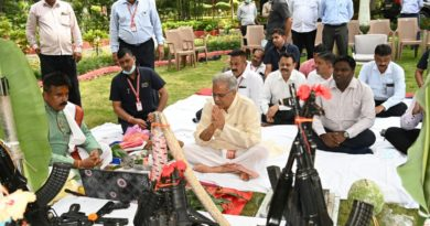 Chief Minister